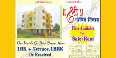 shree Govind Niwas