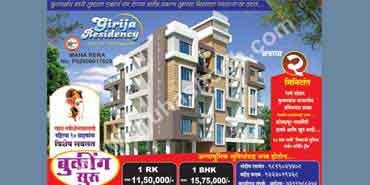 Girija Residency