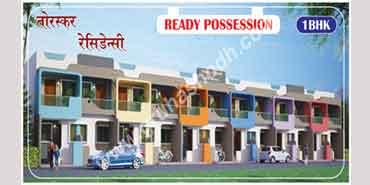 Toraskar Residency - A
