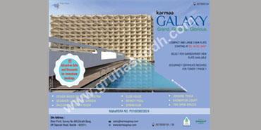Karmma Galaxy