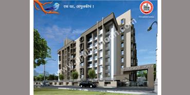 Shree Chintamani Nagar
