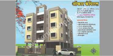 Omkar Capital