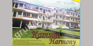 Kamson Harmony