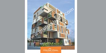 Vishwa Vimal