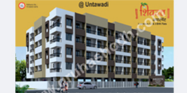 Shivdatta Apartment