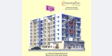 Chndrakiran Plaza