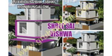 Shree  Sai Vishwa