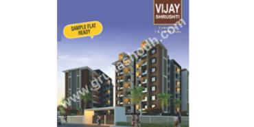 Vijay Shrushaty