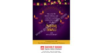 Sachin Bagad