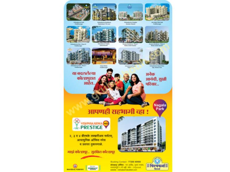 Vishwakarma Prestige