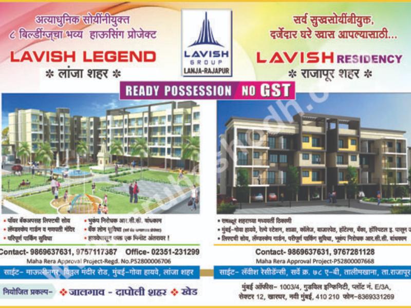 Lavish Residency