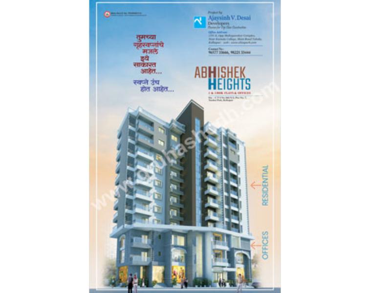 Abhishek Heights